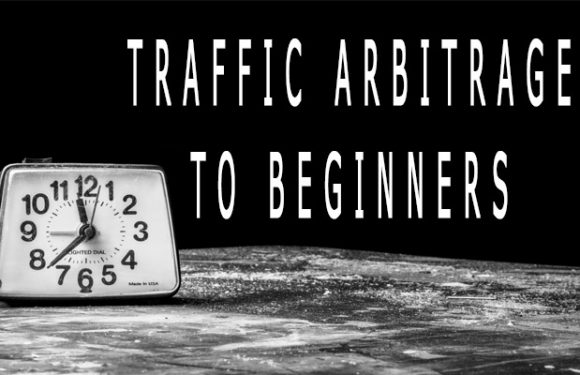 Traffic Arbitrage to beginners