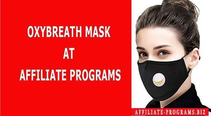 Oxybreath Mask: offers at Affiliate Programs