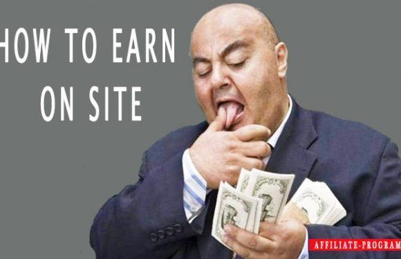 How to earn on website with affiliate marketing 2020
