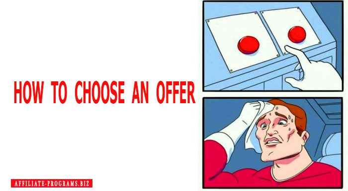 How to choose an Offer