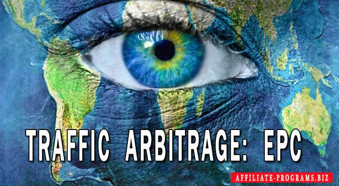 Traffic Arbitrage: EPC – how to use it